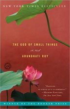 God of small